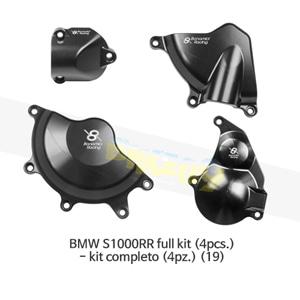 보나미치 레이싱 BMW S1000RR full kit (4pcs.)- kit completo (4pz.) (19) 엔진 케이스 가드 슬라이더 GB레이싱 CP086