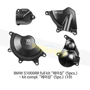 """보나미치 레이싱 BMW S1000RR full kit """"레이싱"""" (5pcs.)- kit compl. """"레이싱"""" (5pz.) (19) 엔진 커버 케이스 가드 슬라이더 GB레이싱 CP086B"""