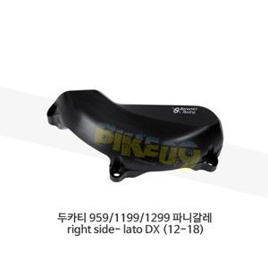 보나미치 레이싱 두카티 959/1199/1299 파니갈레 right side- lato DX (12-18) 엔진 케이스 가드 슬라이더 GB레이싱 CP007