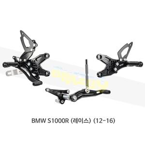 보나미치 레이싱 BMW S1000R (레이스) (12-16) 라이테크 리어셋 백스텝 B001R