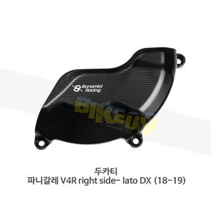 보나미치 레이싱 두카티 파니갈레 V4R right side- lato DX (18-19) 엔진 케이스 가드 슬라이더 GB레이싱 CP079B