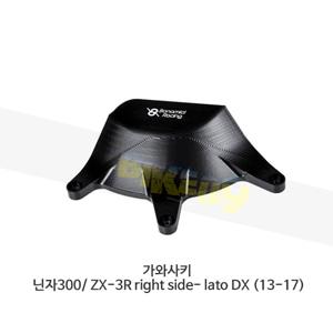 보나미치 레이싱 가와사키 닌자300/ ZX-3R right side- lato DX (13-17) 엔진 케이스 가드 슬라이더 GB레이싱 CP029