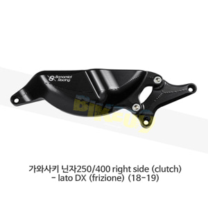 보나미치 레이싱 가와사키 닌자250/400 right side (clutch)- lato DX (frizione) (18-19) 엔진 케이스 가드 슬라이더 GB레이싱 CP076