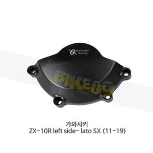 보나미치 레이싱 가와사키 ZX-10R left side- lato SX (11-19) 엔진 케이스 가드 슬라이더 GB레이싱 CP011