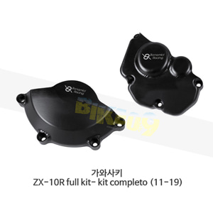 보나미치 레이싱 가와사키 ZX-10R full kit- kit completo (11-19) 엔진 케이스 가드 슬라이더 GB레이싱 CP012