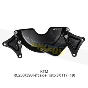 보나미치 레이싱 KTM RC250/390 left side- lato SX (17-19) 엔진 케이스 가드 슬라이더 GB레이싱 CP088