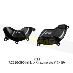보나미치 레이싱 KTM RC250/390 full kit- kit completo (17-19) 엔진 케이스 가드 슬라이더 GB레이싱 CP089