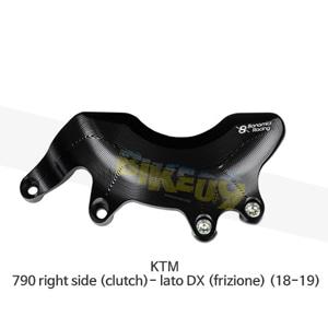 보나미치 레이싱 KTM 790 right side (clutch)- lato DX (frizione) (18-19) 엔진 케이스 가드 슬라이더 GB레이싱 CP091