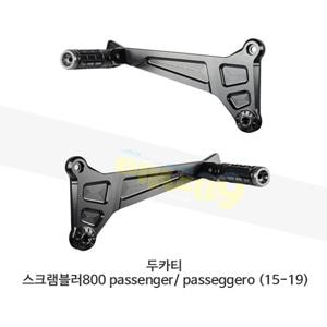 보나미치 레이싱 두카티 스크램블러800 passenger/ passeggero (15-19) 라이테크 리어셋 백스텝 DSCR2