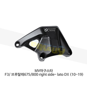 보나미치 레이싱 MV아구스타 F3/ 브루탈레675/800 right side- lato DX (10-19) 엔진 케이스 가드 슬라이더 GB레이싱 CP019