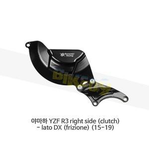 보나미치 레이싱 야마하 YZF R3 right side (clutch)- lato DX (frizione) (15-19) 엔진 커버 케이스 가드 슬라이더 GB레이싱 CP052