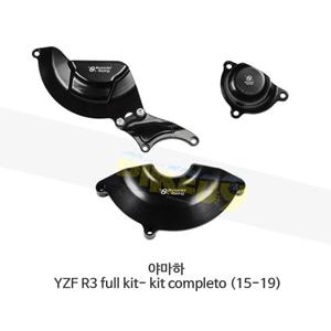 보나미치 레이싱 야마하 YZF R3 full kit- kit completo (15-19) 엔진 커버 케이스 가드 슬라이더 GB레이싱 CP054