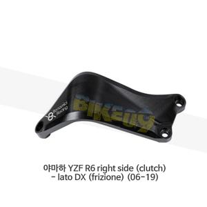 보나미치 레이싱 야마하 YZF R6 right side (clutch)- lato DX (frizione) (06-19) 엔진 커버 케이스 가드 슬라이더 GB레이싱 CP023