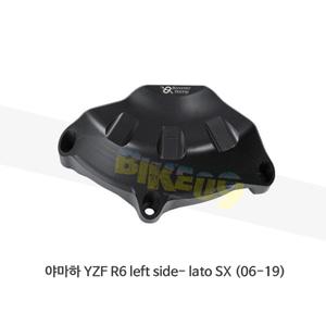 보나미치 레이싱 야마하 YZF R6 left side- lato SX (06-19) 엔진 커버 케이스 가드 슬라이더 GB레이싱 CP024