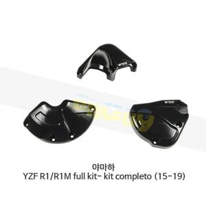 보나미치 레이싱 야마하 YZF R1/R1M full kit- kit completo (15-19) 엔진 커버 케이스 가드 슬라이더 GB레이싱 CP047