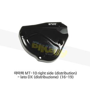 보나미치 레이싱 야마하 MT-10 right side (distribution)- lato DX (distribuzione) (16-19) 엔진 커버 케이스 가드 슬라이더 GB레이싱 CP044