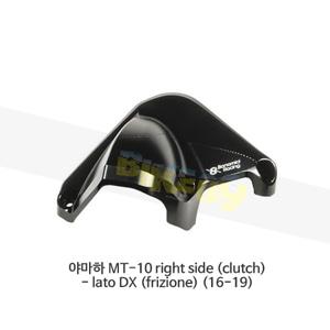 보나미치 레이싱 야마하 MT-10 right side (clutch)- lato DX (frizione) (16-19) 엔진 커버 케이스 가드 슬라이더 GB레이싱 CP045