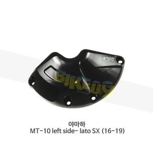 보나미치 레이싱 야마하 MT-10 left side- lato SX (16-19) 엔진 커버 케이스 가드 슬라이더 GB레이싱 CP061