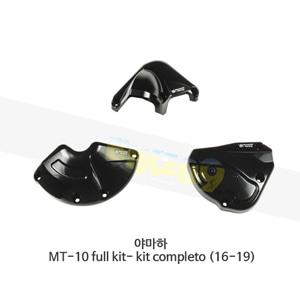 보나미치 레이싱 야마하 MT-10 full kit- kit completo (16-19) 엔진 커버 케이스 가드 슬라이더 GB레이싱 CP062