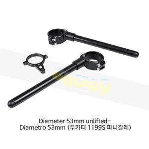 보나미치 레이싱 Diameter 53mm unlifted- Diametro 53mm (두카티 1199S 파니갈레) 핸들바 SM53PA