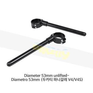보나미치 레이싱 Diameter 53mm unlifted- Diametro 53mm (두카티 파니갈레 V4/V4S) 핸들바 SM53PV4