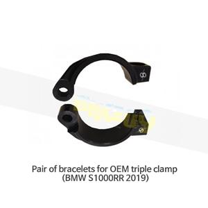 보나미치 레이싱 Pair of bracelets for OEM triple clamp (BMW S1000RR 2019) 핸들바 BMRS1K