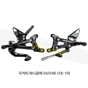 보나미치 레이싱 두카티 파니갈레 V4/V4R (18-19) 라이테크 리어셋 백스텝 DV4