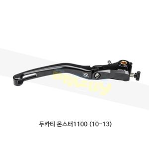 보나미치 레이싱 두카티 몬스터1100 (10-13) 브레이크 클러치 조절식 숏 레바 LB140
