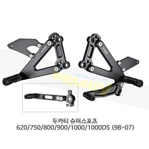 보나미치 레이싱 두카티 슈퍼스포츠 620/750/800/900/1000/1000DS (98-07) 라이테크 리어셋 백스텝 DSS