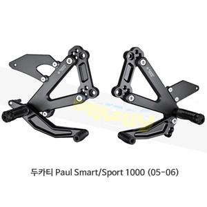 보나미치 레이싱 두카티 Paul Smart/Sport 1000 (05-06) 라이테크 리어셋 백스텝 DPS