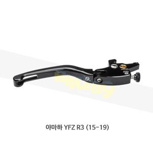 보나미치 레이싱 야마하 YFZ R3 (15-19) 브레이크 클러치 조절식 숏 레바 LB170