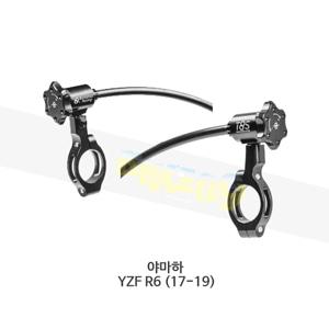 보나미치 레이싱 야마하 YZF R6 (17-19) 브레이크 레바 리모트 어저스터 RALB100