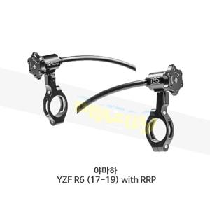 보나미치 레이싱 야마하 YZF R6 (17-19) with RRP 브레이크 레바 리모트 어저스터 RALB100R