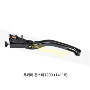 보나미치 레이싱 두카티 몬스터1200 (14-18) 브레이크 클러치 조절식 숏 레바 LC060