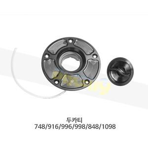 보나미치 레이싱 두카티 748/916/996/998/848/1098 연료탱크 탱크캡 주유캡 FC010