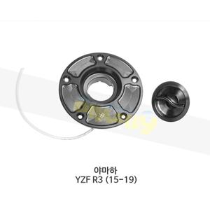 보나미치 레이싱 야마하 YZF R3 (15-19) 연료탱크 탱크캡 주유캡 FC110