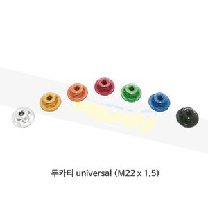 보나미치 레이싱 두카티 universal (M22 x 1,5) (BLACK/BLUE/GREEN/GOLD/ORANGE/RED/SILVER) 엔진오일캡 T001