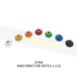 보나미치 레이싱 두카티 848/1098/1198 (M19,5 x 2,5) (BLACK/BLUE/GREEN/GOLD/ORANGE/RED/SILVER) 엔진오일캡 T003