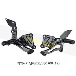보나미치 레이싱 가와사키 닌자250/300 (08-17) 라이테크 리어셋 백스텝 K014