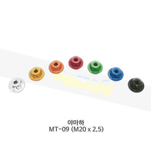 보나미치 레이싱 야마하 MT-09 (M20 x 2,5) (BLACK/BLUE/GREEN/GOLD/ORANGE/RED/SILVER) 엔진오일캡 T008