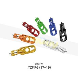 보나미치 레이싱 야마하 YZF R6 (17-19) (BLACK/BLUE/GREEN/GOLD/ORANGE/RED/SILVER) 체인 조절 어저스터 CHAD07