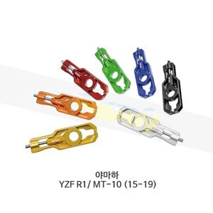 보나미치 레이싱 야마하 YZF R1/ MT-10 (15-19) (BLACK/BLUE/GREEN/GOLD/ORANGE/RED/SILVER) 체인 조절 어저스터 CHAD03