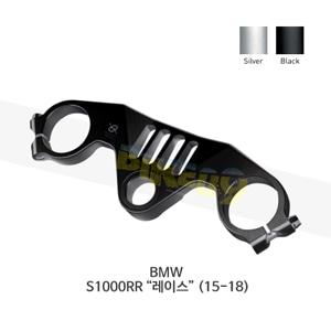 """보나미치 레이싱 BMW S1000RR """"레이스"""" (15-18) (BLACK/SILVER) 탑브릿지 탑 트리플 클램프 PSB1R"""