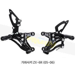 보나미치 레이싱 가와사키 ZX-6R (05-06) 라이테크 리어셋 백스텝 K005