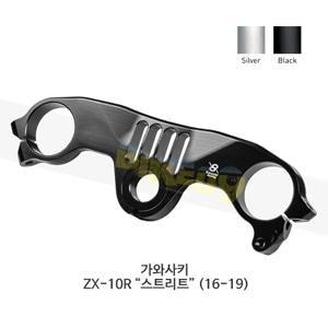 """보나미치 레이싱 가와사키 ZX-10R """"스트리트"""" (16-19) (BLACK/SILVER) 탑브릿지 탑 트리플 클램프 PSK1"""