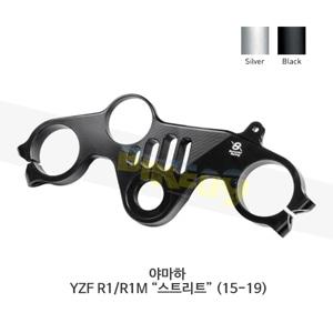 """보나미치 레이싱 야마하 YZF R1/R1M """"스트리트"""" (15-19) (BLACK/SILVER) 탑브릿지 탑 트리플 클램프 PSY1"""