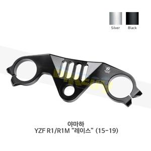 """보나미치 레이싱 야마하 YZF R1/R1M """"레이스"""" (15-19) (BLACK/SILVER) 탑브릿지 탑 트리플 클램프 PSY1R"""