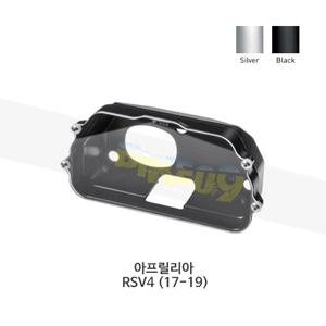 보나미치 레이싱 아프릴리아 RSV4 (17-19) (BLACK/SILVER) 계기판 커버 가드 프로텍션 DCP06