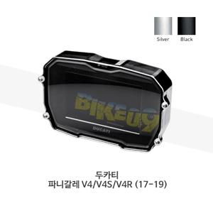 보나미치 레이싱 두카티 파니갈레 V4/V4S/V4R (17-19) (BLACK/SILVER) 계기판 커버 가드 프로텍션 DCP03