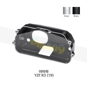 보나미치 레이싱 야마하 YZF R3 (19) (BLACK/SILVER) 계기판 커버 가드 프로텍션 DCP07
